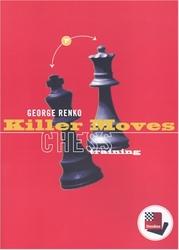 chessbase_killer_moves_300__29194.1430841496.350.250