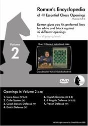 romans_encyclopedia_vol_2_chess_dvd_600__01672.1435080103.350.250