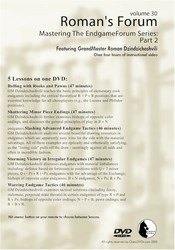 romans_forum_vol_30_chess_dvd_600__50372.1435080100.350.250