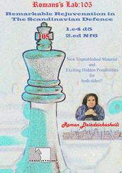 romans_lab_vol_105_chess_dvd__76193.1435080087.350.250