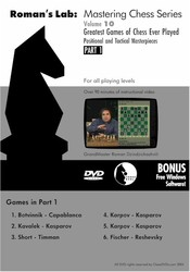 romans_lab_vol_10_mastering_chess_chess_dvd_600__29955.1435080086.350.250