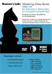 romans_lab_vol_12_mastering_chess_chess_dvd_600__58023.1435080089.350.250
