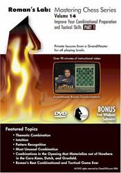 romans_lab_vol_14_mastering_chess_chess_dvd_600__87222.1435080090.350.250