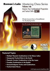 romans_lab_vol_15_mastering_chess_chess_dvd_600__28418.1435080091.350.250