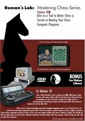 romans_lab_vol_18_mastering_chess_chess_dvd_600__51352.1435080093.350.250