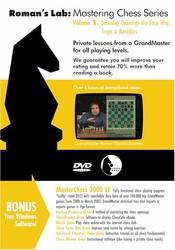 romans_lab_vol_1_mastering_chess_chess_dvd_600__84957.1435080085.350.250