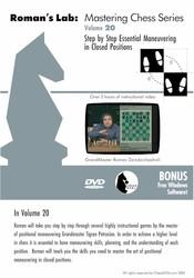 romans_lab_vol_20_mastering_chess_chess_dvd_600__30111.1435080094.350.250