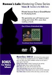 romans_lab_vol_3_mastering_chess_chess_dvd_600__40245.1435080099.350.250