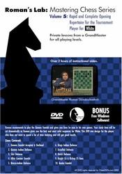 romans_lab_vol_5_mastering_chess_chess_dvd_600__98128.1435080109.350.250