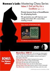 romans_lab_vol_7_mastering_chess_chess_dvd_600__25613.1435080118.350.250