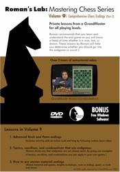 romans_lab_vol_9_mastering_chess_chess_dvd_600__94695.1435080126.350.250