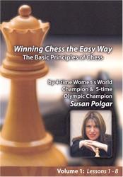 susan_polgar_chess_dvd_spvol1_400__57424.1434589350.350.250