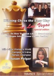 susan_polgar_chess_dvd_spvol6_400__94323.1434589354.350.250